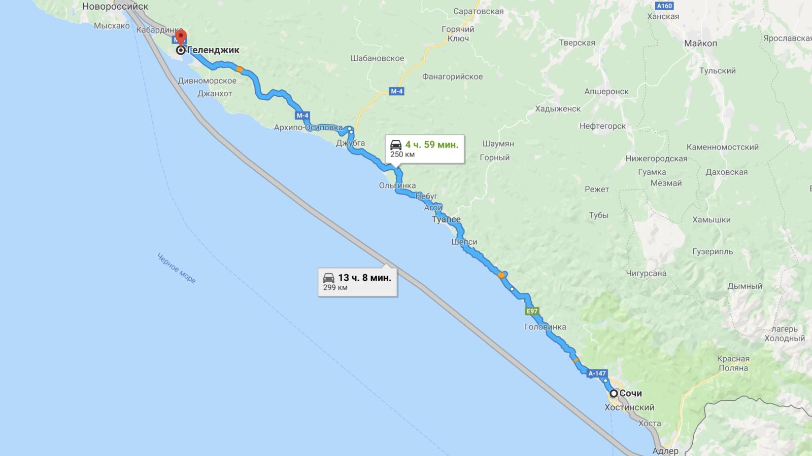 Карта Сочи-Геленджик