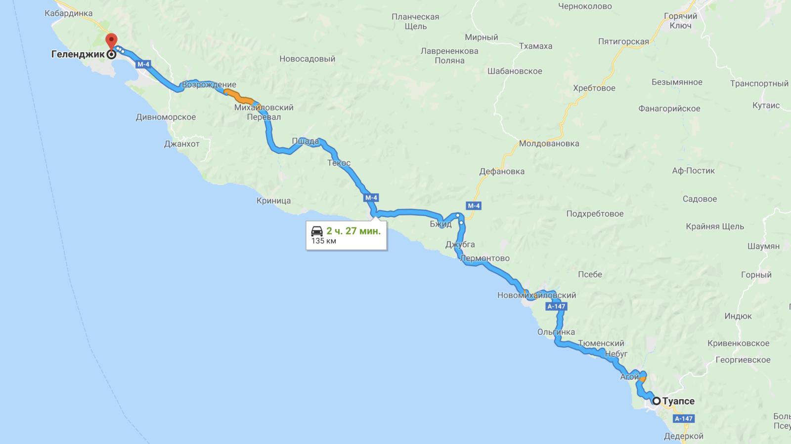 Карта Туапсе-Геленджик