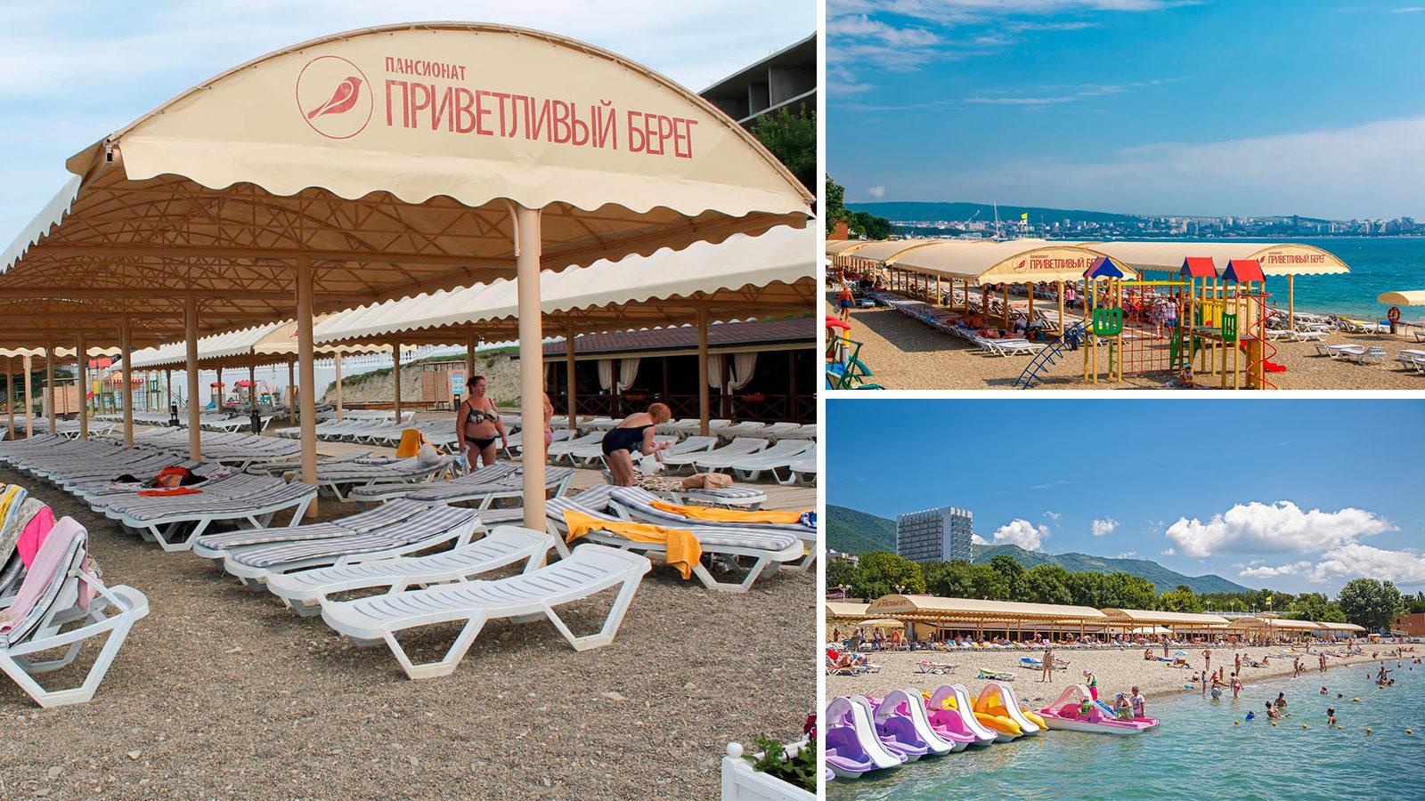 Пляж-Приветливый-берег