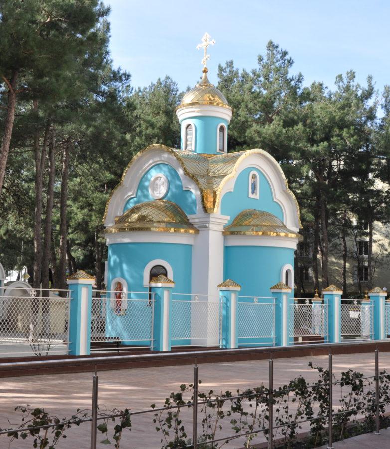 Храм Георгия Победоносца в Геленджике.