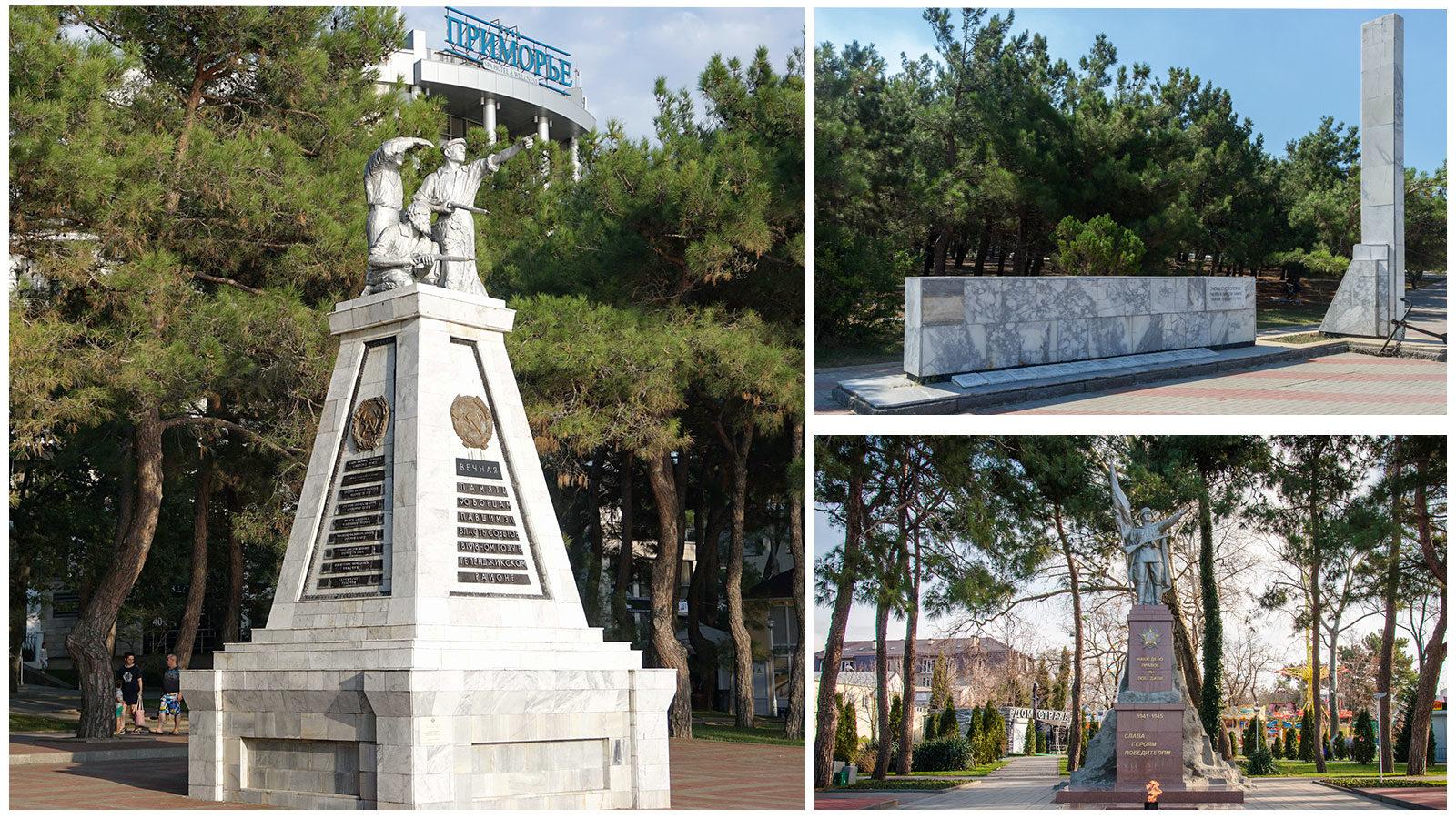 Памятники,-посвященные-освобождению-Геленджика.