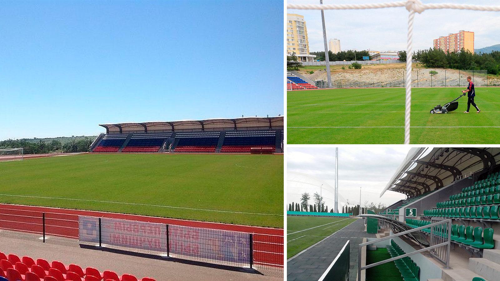 Стадионы-в-Геленджике