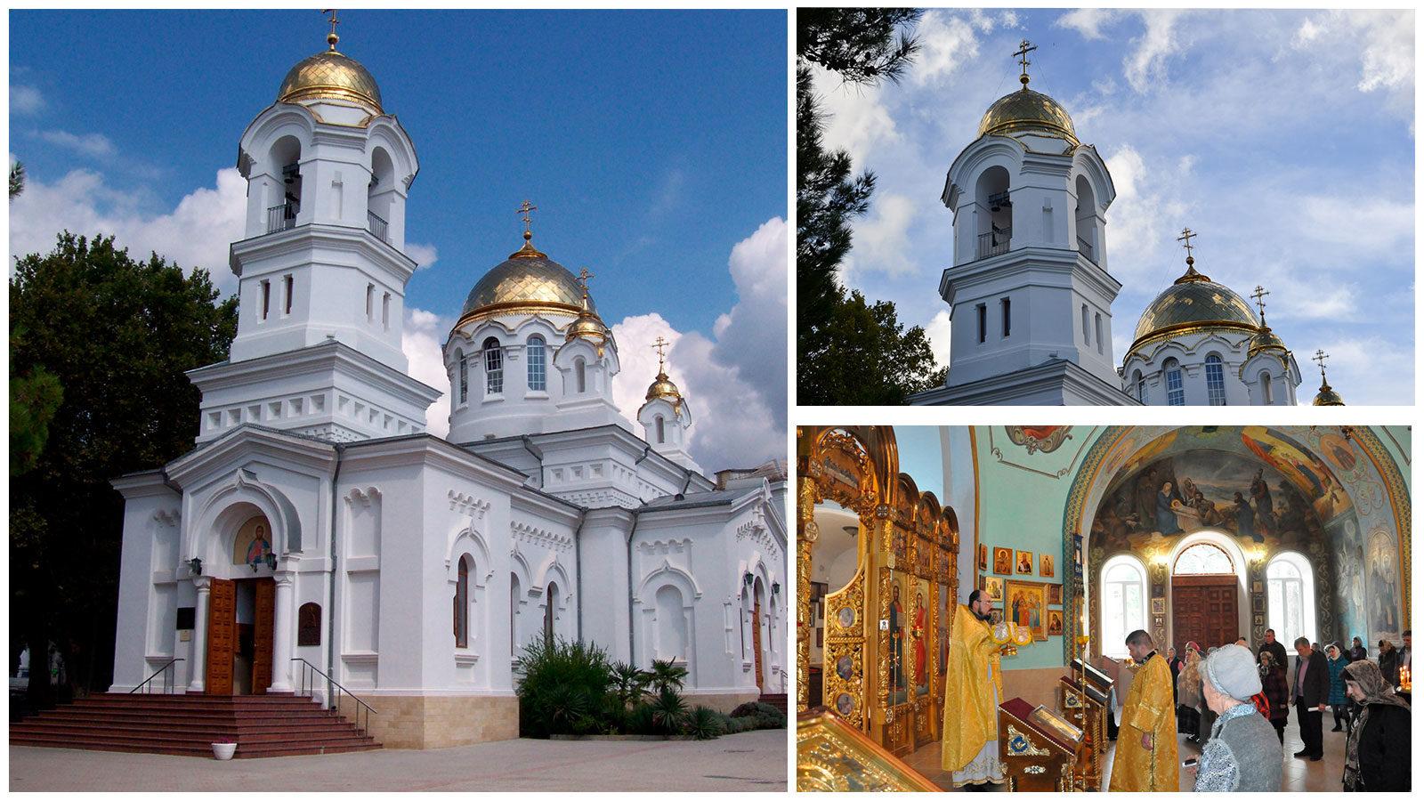 Свято-Вознесенский-храм-в-Геленджике