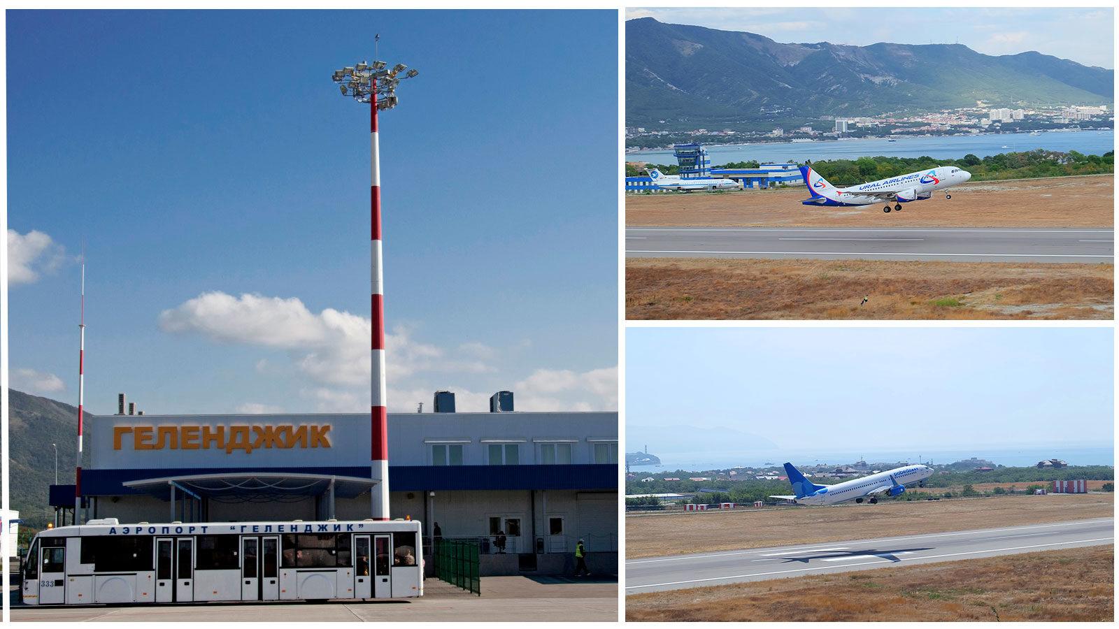 Аэропорт-Геленджика